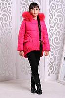 Зимняя куртка «Мая Нова» на девочку 7-11 лет (зимняя коллекция 2017/18 размер 32-40/122-146 см) ТМ MANIFIK Малиновый