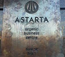 """Револьверные двери KBB, БЦ """"ASTARTA"""" (г. Киев) 15.10.2017 2"""