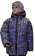 Зимняя теплая и легкая курточка для мальчика 3 лет (размер 98) ТМ PoliN line принт Скейт на черном