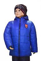 """Зимняя теплая и легкая курточка """"Стив"""" для мальчика 3-10 лет (размер 98-140) ТМ PoliN line Электрик"""