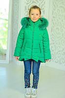 Зимняя теплая куртка «Бант» с натуральной опушкой на девочку 7-10 лет (размер 32-38/122-140 см) ТМ MANIFIK Зеленый