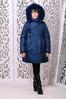 Зимняя теплая куртка «Герда» на девочку 7-11 лет (зимняя коллекция 2017/18 размер 32-40/122-146 см) ТМ MANIFIK Волна