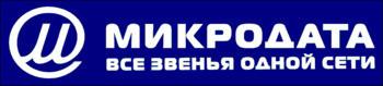 "ООО ""Микродата """