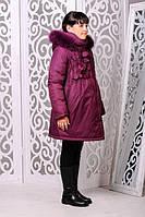Зимняя теплая куртка «Герда» на девочку 7-11 лет (зимняя коллекция 2017/18 размер 32-40/122-146 см) ТМ MANIFIK Марсала