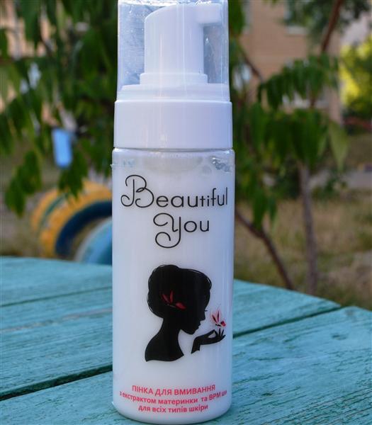 Пінка для вмивання для всіх типів шкіри Beautiful You 150 мл