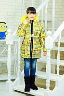 Зимняя теплая куртка «Машенька-зима» мех/21 на девочку 7-11 лет (р. 32-40/122-146 см, холлофайбер) ТМ MANIFIK