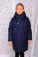 Зимняя детская куртка «Ольга» на девочку 7 лет (размер 32/122 см, силикон 250) ТМ MANIFIK Джинс