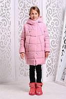 Зимняя пальто - куртка «Ольга» с мехом на девочку 7,11 лет (размер 32,38/122, 140 см, силикон 250) ТМ MANIFIK Розовый