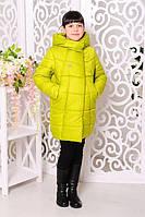Зимняя теплая куртка «Ольга» на девочку 7-11 лет (размер 32-40/122-146 см, утеплитель силикон) ТМ MANIFIK Лайм