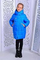 Зимняя теплая куртка «Ольга» на девочку 7-8 лет (размер 32-34/122-128 см, утеплитель силикон) ТМ MANIFIK Голубой