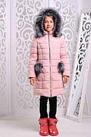 Зимняя теплая куртка «Рукавичка» на девочку 7-11 лет (зима 2017/18 раз. 32, 34, 38/122, 128, 140 см) ТМ MANIFIK Розовый