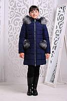 Зимняя теплая куртка «Рукавичка» на девочку 7-8 лет (Зима 2017/18 размер 32, 34/122, 128 см) ТМ MANIFIK Джинс
