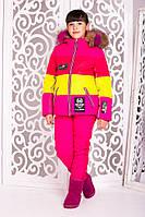 Теплый  (Лыжный) зимний комбинезон+куртка  на девочек от 7 лет до 16лет
