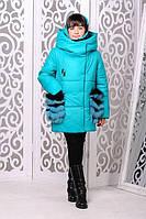 Зимняя теплая куртка - пальто «Феличе» на девочку 8-13 лет (размер 34-40 / 128-146 см, нат. мех) ТМ MANIFIK Бирюзовый