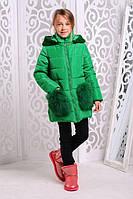 Зимняя теплая куртка «Сандра» на девочку 9-11 лет (размер 36-40 / 134-146 см, натур. мех) ТМ MANIFIK Зеленый