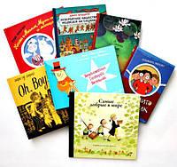 Книги на Руси