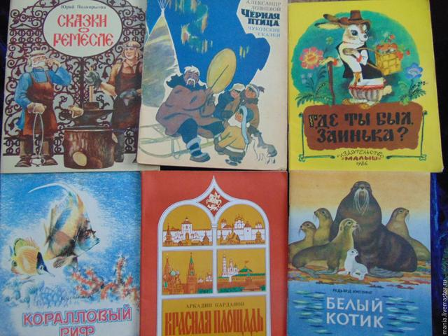 Большой выбор детской литературы