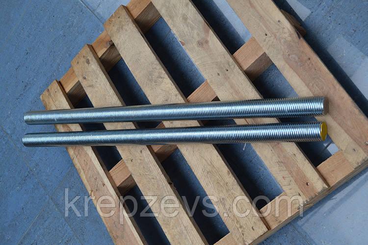 Шпилька М20х1000 DIN 975 из нержавейки А4