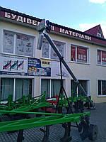 Зернопогрузчик Kul-Met 8м ( Польша ) Оригинал