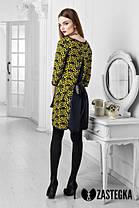 Необыкновенное жакардовое  платье  , фото 3