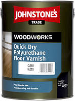 Быстросохнущий полиуретановый лак Johnstone's Quick Dry Polyurethane Floor varnish Gloss, 5 л