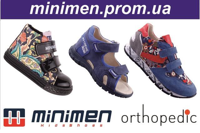 детская ортопедическая обувь минимен