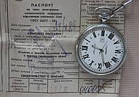 Молния Мотокросс новые карманные кварцевые часы СССР