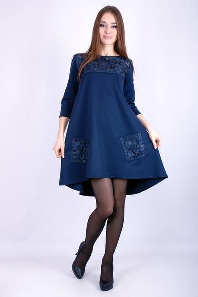 Молодёжное   комбинированное  платье