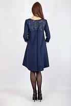 Молодёжное   комбинированное  платье , фото 3