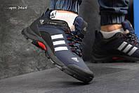 Чоловічі зимові  кросівки  Adidas Climaproof  (3464) темно-сині
