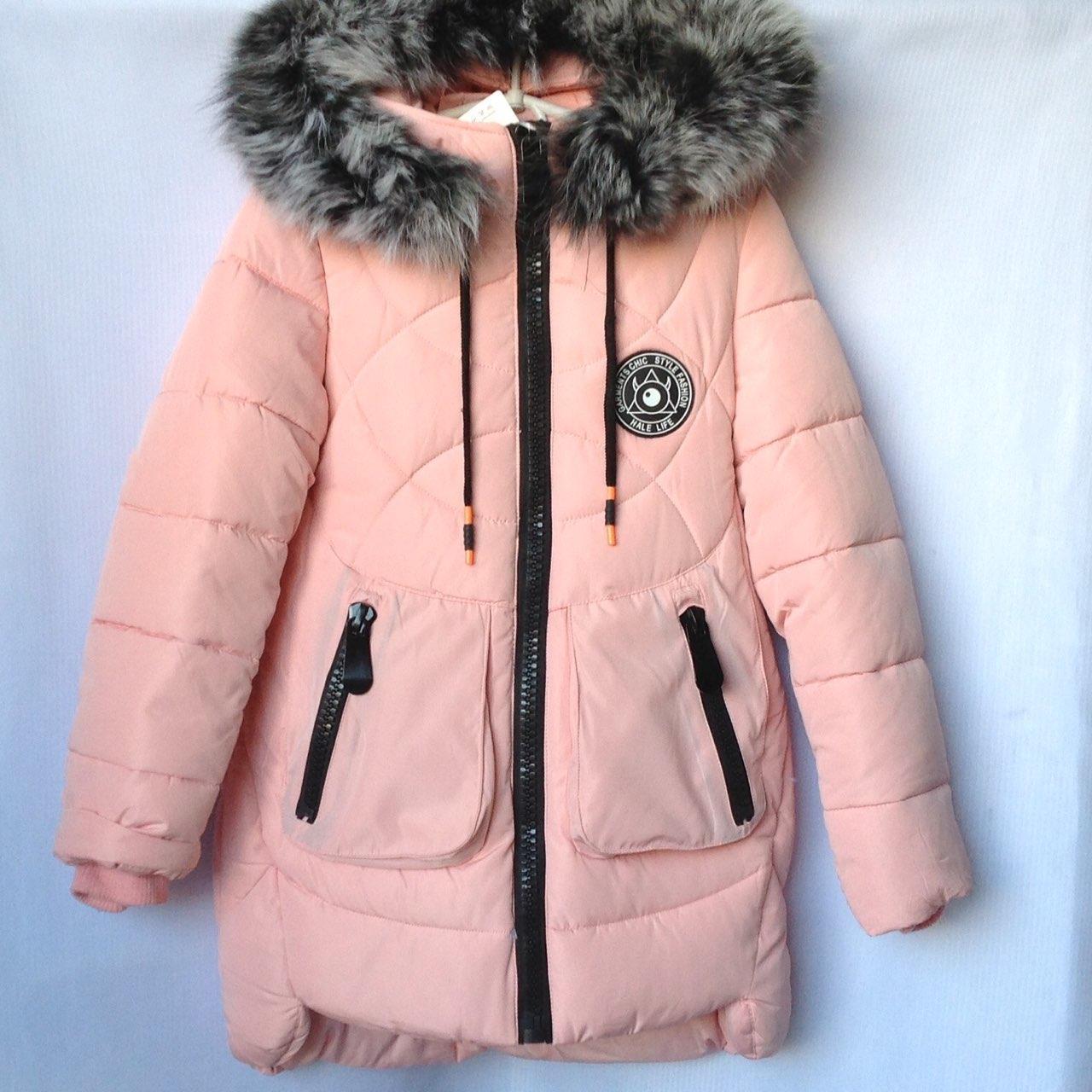 Куртка подростковая зимняя LIFE #1705 для девочек. 128-152 см (8-12 лет). Нежно-розовая. Оптом.