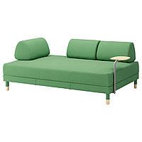 FLOTTEBO, Диван-кровать со столиком