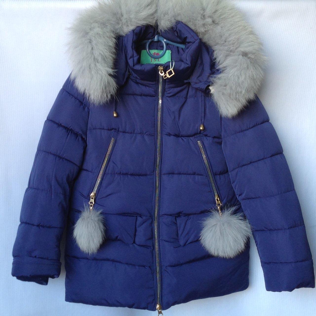 Куртка подростковая зимняя SL #HM-38 для девочек. 128-152 см (8-12 лет). Темно-синяя. Оптом.