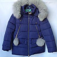 Куртка подростковая зимняя SL #HM-38 для девочек. 128-152 см (8-12 лет). Темно-синяя. Оптом., фото 1