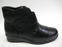 Женские зимние ботинки из эко кожи на липучке, фото 1
