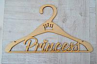 """Заготовка из фанеры Вешалка """"Princess"""" 42х24 см."""