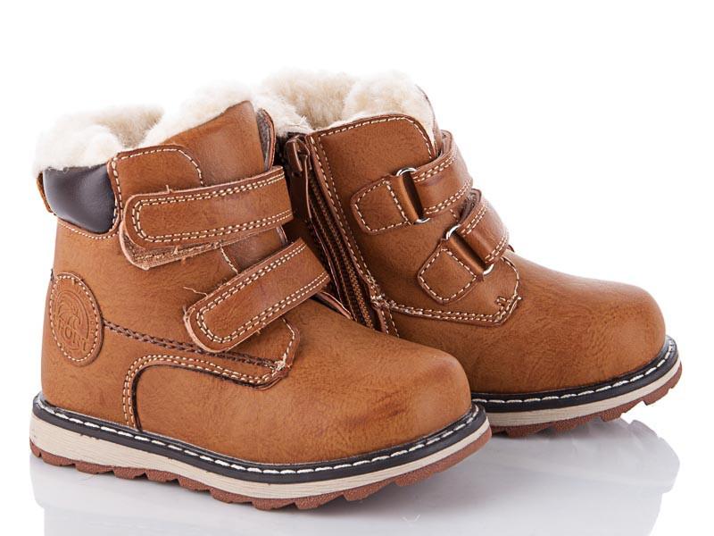 Ботинки детские Солнце - BesTime - обувь для всех в Чернигове a4fe9bc0ad897