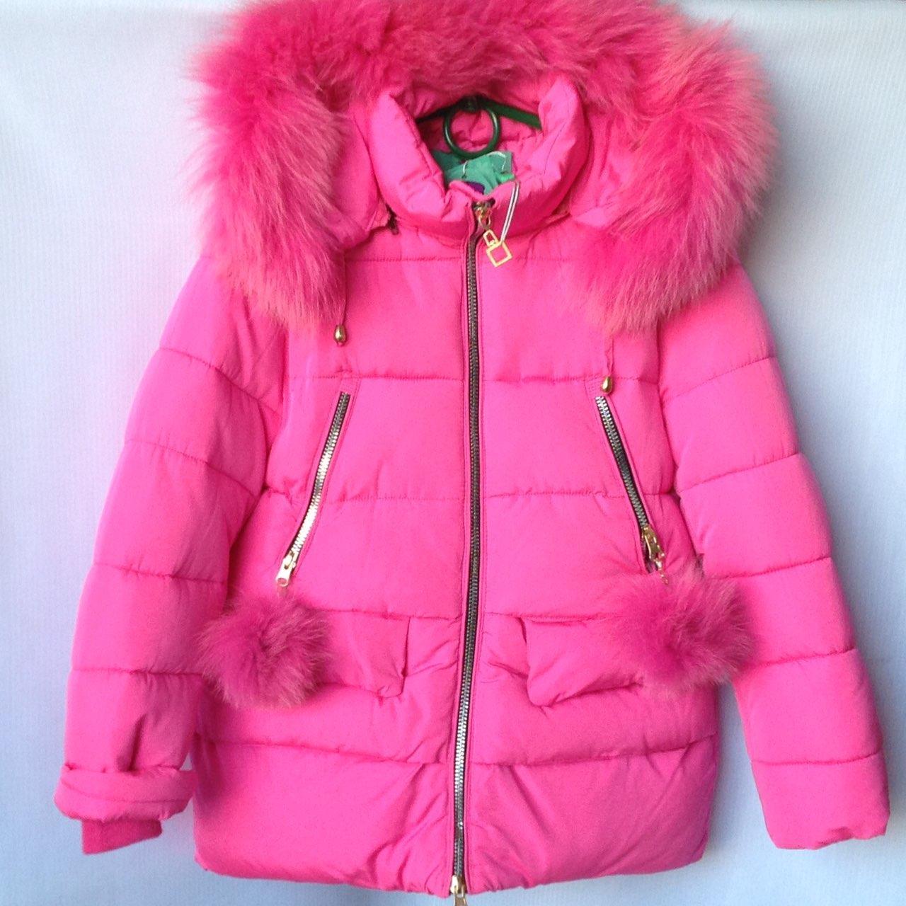 Куртка подростковая зимняя SL #HM-38 для девочек. 128-152 см (8-12 лет). Розовая. Оптом.
