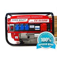 Бензиновый генератор Eizen Kraft EK 8500W