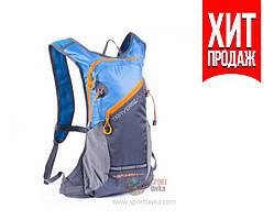 Велорюкзак Spokey Traverse (original) 7л, рюкзак для бега, для питьевой системы, под гидратор