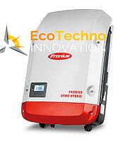 Инвертор сетевой трехфазный Fronius Symo Hybrid 3.0-3-M, 3 кВт