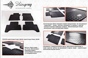 Комплект резиновых ковриков Stingray Premium для Lexus LX570
