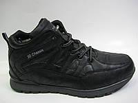 Мужские зимние кроссовки, фото 1