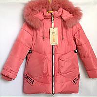 Куртка подростковая зимняя Arcade #А-4 для девочек. 128-152 см (8-12 лет). Темно-персиковая. Оптом., фото 1