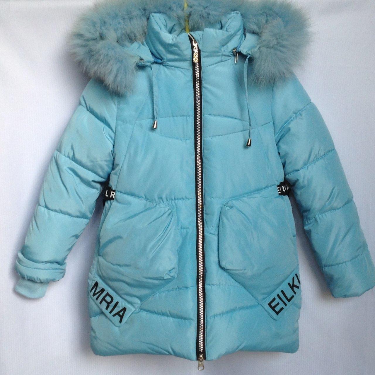 Куртка подростковая зимняя Arcade #А-4 для девочек. 128-152 см (8-12 лет). Голубая. Оптом.