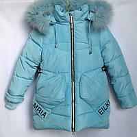 Куртка подростковая зимняя Arcade #А-4 для девочек. 128-152 см (8-12 лет). Голубая. Оптом., фото 1