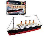 Конструктор Sluban M38-B0577 «Титаник»