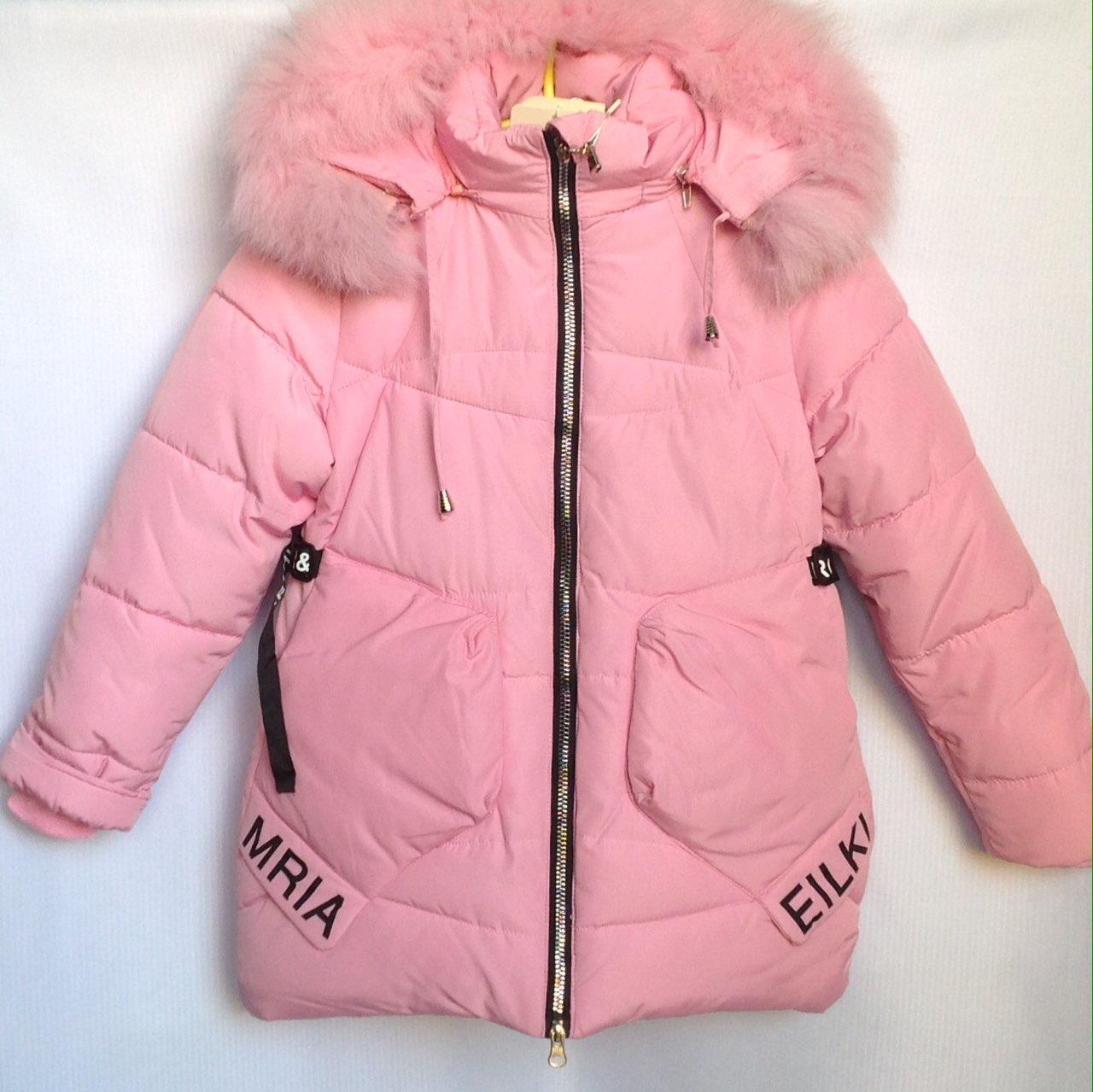 Куртка подростковая зимняя Arcade #А-4 для девочек. 128-152 см (8-12 лет). Фиалковая. Оптом.
