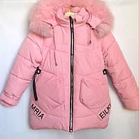 Куртка подростковая зимняя Arcade #А-4 для девочек. 128-152 см (8-12 лет). Фиалковая. Оптом., фото 1