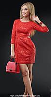 Яркое платье мини с рукавчиком 3/4.